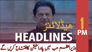 ARY News Headlines | PM Imran Khan to inaugurate Hub Power Station today | 1 PM | 21 Oct 2019