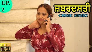 Mxtube.net :: Indian punjabi phudi SEX video Mp4 3GP Video