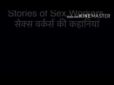 Xxx Mp4 Sex Worker सेक्स वर्कर 3gp Sex