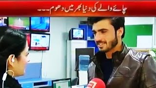 Arshad Khan Chai Wala Promoting His New Movie on Dunya News