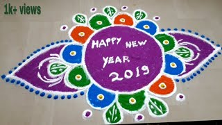 Happy New Year Rangoli Design Gallery 29