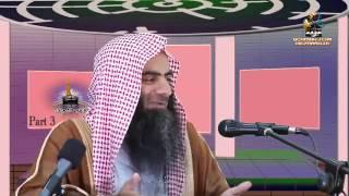 Allah Ki Pehchan 3/3 Sheikh Tauseef Ur Rehman
