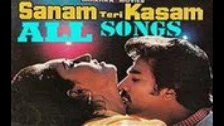 Sanam Teri Kasam Jhankar All Songs 1984 Kishore Kumar And Others