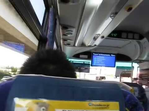 Busride from Osaka Kansai Airport to Nara