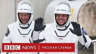 SpaceX Илона Маска запустил пилотируемый корабль Crew Dragon. Как американцы снова полетели в космос