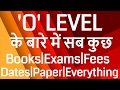 DOEACC O Level Computer Course hindi Full  Information about O level By- Technical Bracket