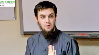 Seeing the Prophet Muhammad (ﷺ) in a Dream - Session 7 of 7 - Tim Humble
