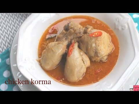 Chicken Korma (চিকেন কোরমা) ।। Bangladeshi Chicken Korma Recipe