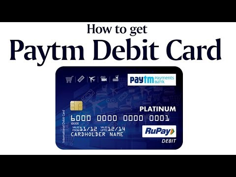 How to get Paytm Debit Card | Paytm Payment Bank | Paytm | Paytm Mall