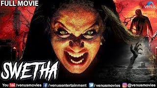 Swetha Full Movie | Akshata Marla | Pranava | Hridaya Shiva | Thriller Movie | Hindi Dubbed Movie