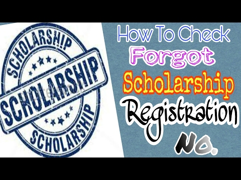 How to Check Ur Scholarship Registration No. || Session 2016-2017 ||
