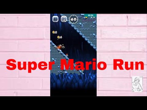 Super Mario Run Now in india/ Super game / Enjoy game