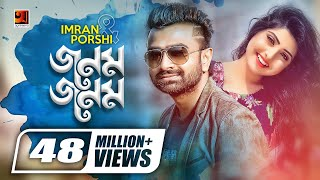 Jonom Jonom | Porshi & Imran | Album Porshi III | Official Music Video 2017