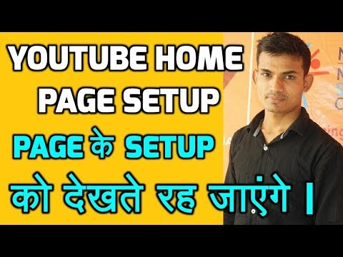Youtube Homepage Settings Hindi | Youtube Channel Page Setup | Attract First Visitor