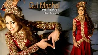 GUL MASHAL MODELING SESSION - KHANZ PRODUCTION OFFICIAL VIDEO