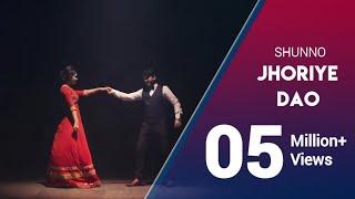 Jhoriye Dao | SHUNNO | Fuad Al Muqtadir | RB Pritom | Official Music Video | Partho | Dipty