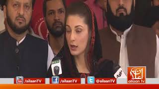 Maryam Nawaz Sharif Media Talk 23 October 2017 @pmln_org