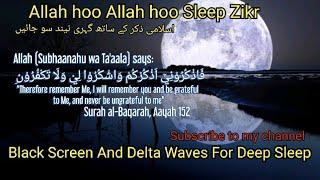 ALLAH Hoo ALLAH Hu Deep Sleep Allah Zikr | Delta Waves  ISLAMIClori  | 1 hour Sleep Relax
