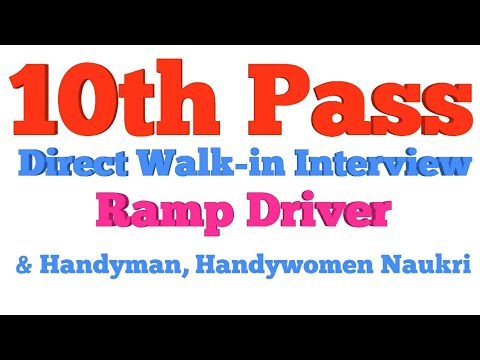 10th Pass Direct Walk-in Interview || Contract Based Job For 3 Years
