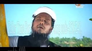 আইনুদ্দীন আল আজাদের সর্বশেষ গান । Padma Meghna । পদ্মা মেঘনা । Aynuddin Al Azad