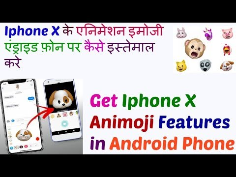 Get IPhone X Animoji Features in Android Phone