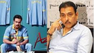Why is Ravi Shastri upset with