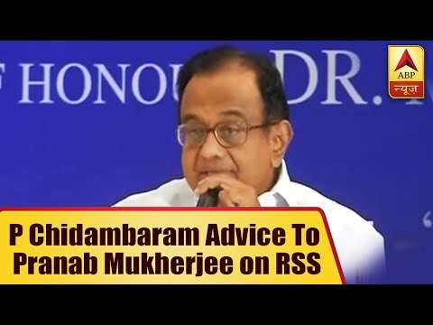 I Would Not Have Accepted RSS' Invite: P Chidambaram | ABP News