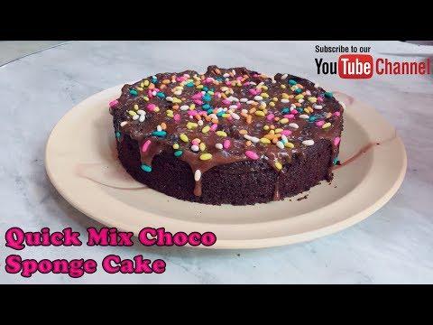Pillsbury Cake Mix   how to make pillsbury cooker chocolate cake