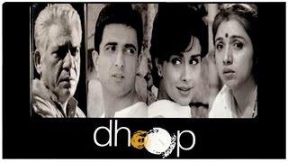 Dhoop (धुप) Hindi Full Movie - Om Puri, Revathi, Gul Panag