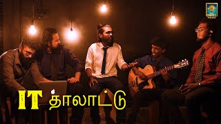 IT Thalattu |  BLACK SHEEP PREMIERE