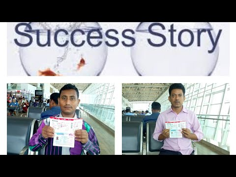 Job in Malaysia!!story of getting job in Malaysia letest update 2018 by Ak&sons job's consultancy!!!