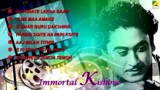 guru dakshina movie songs | Video Jinni