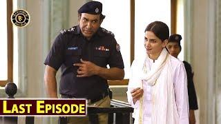 Cheekh Last Episode | Saba Qamar | Bilal Abbas | Top Pakistani Drama