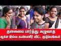 Download Viswasam Movie UNCUT Kanum Pongal Review - Day 8 | அழுவாத ஆளே இல்ல கண்ணீர் விட்ட குடும்பங்கள் In Mp4 3Gp Full HD Video