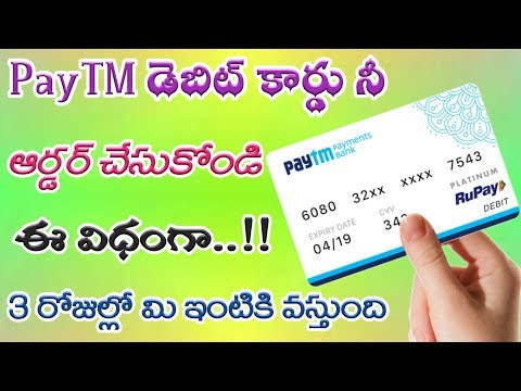 How to order Paytm debit card and ATM || Paytm rupay debit card apply online