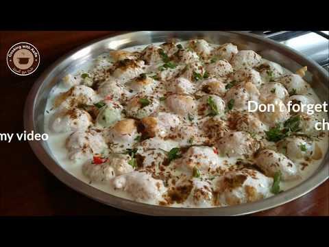 Tasty Dahi bhalla recipe | Food street style daal dahi bara | Ramadan recipes-