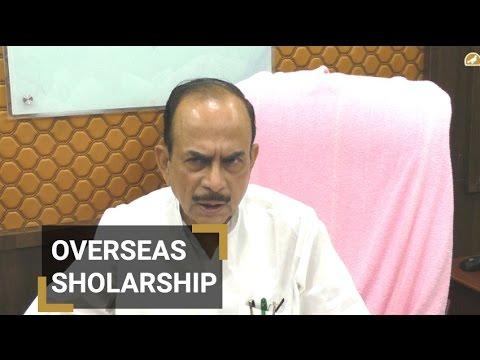 Telangana Govt will release Overseas Scholarship: Dy CM