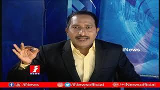 Debate Over TDP Questions Jagan Govt Over Godavari & Krishna Interlinking in AP Assembly | iNews