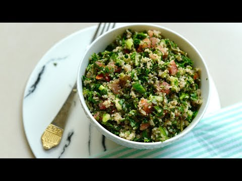 Tabbouleh Salad | Tabouleh Salad Recipe | Healthy Salad For Iftar | Ramadan 2018