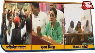 आज यूपी में तीन हस्तियों ने किया अपना नामांकन दायर - Akhilesh Yadav, Poonam Sinha, और Maneka Gandhi