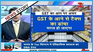 DNA: Analysis of functioning of GST bill