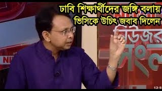 "News Room Songlap 11 July 2018,,, News24 Bangla Political Talk Show ""News Room Songlap"""