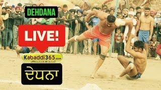 Dehdana (Patiala) Kabaddi Tournament 24 Jan 2017 (Live)