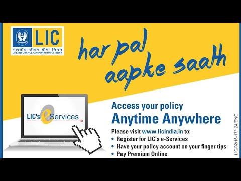Access LIC's User Portal through Mobile Application