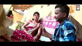 Konika Karmakar & Kripasindhu Karmakar | Bihan Dhan | Purulia Video Song 2017 | Bangla Song Album