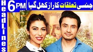 Meesha Shafi accuses Ali Zafar of SEXUAL harassment - Headlines 6 PM - 19 April 2018 - Dunya News