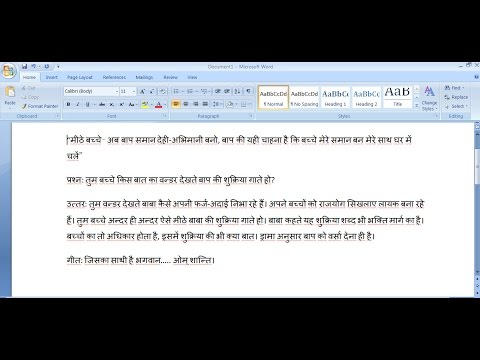 Mangal hindi font free download for ms word 2007