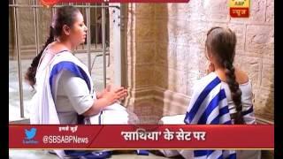 Saath Nibhaana Saathiya: Kokila, Gopi offer prayers to Lord Krishna in jail