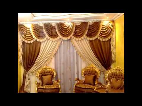 Beautiful Swag Curtains For Living Room