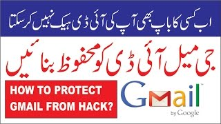 How to Secure Gmail Account by Two Step Verification Method?